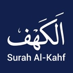 Surah Kahf - Heart Touching MP3 Recitation of Surah Al-Kahf with Transliteration and Translation in 17+ Languages