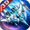3D雷霆战机陨石大作战-2016雷电飞机尊享豪华免费游戏