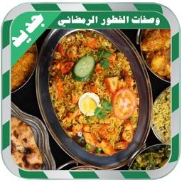 9/المطبخ العربي: اطباق رئيسيه حلويات وصفات شاميه عربية خليجية وصفات عربية