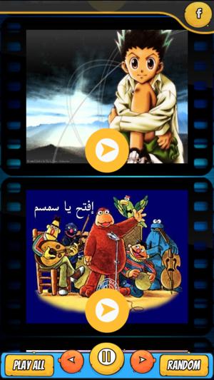 اغاني الكرتون مقدمات كرتون بدون نت العاب اطفال On The App Store