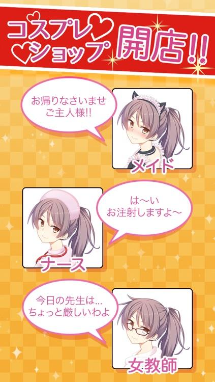 みみふく~人気声優と無料で擬似電話ゲーム!~