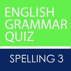 Activities of EGQ Spelling Three