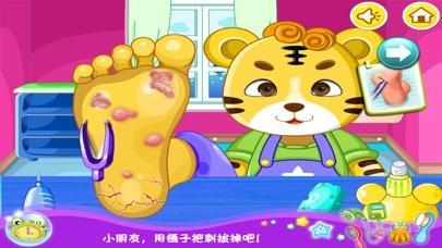 大头儿子小脚受伤了-智慧谷 儿童教育启蒙早教游戏(动画益智游戏) screenshot four