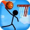 火柴人街头篮球