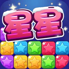 Activities of Pop Candy Star Blast-Star crush mania,Fun match game