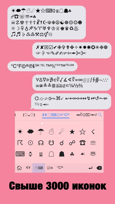 New Cool Text Pro ∞ 特... screenshot1