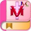 Holy Bible Woman JMC