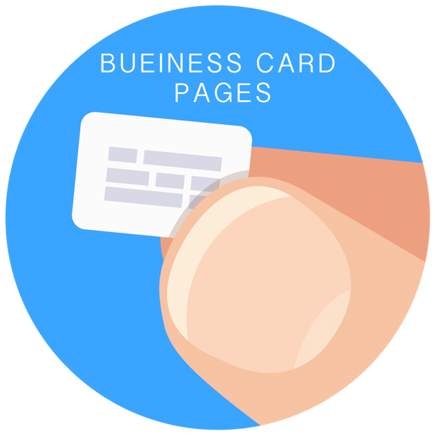 mac app store��� ������� business card templates for pages