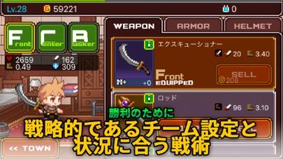 ザ・キング・オブ・トライアド screenshot1