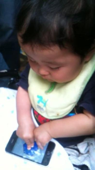 BabyTap - 赤ちゃんが喜ぶ、泣き止... screenshot1