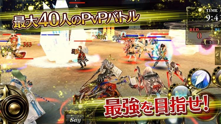RPG オルクスオンライン screenshot-3