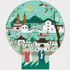 苏州哪好玩口袋导游神器 - 江南水乡水墨画 古典姑苏名城苏州的旅行笔记 - iPhoneアプリ