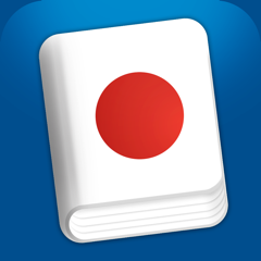 Learn Japanese HD - Offline native audio phrasebook for travel, live & study in Japan