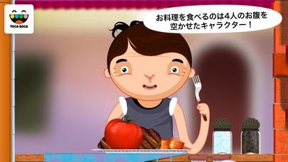 トッカ・キッチン(Toca Kitchen)のスクリーンショット