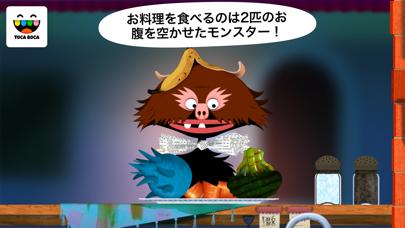 Toca Kitchen Monstersのおすすめ画像1
