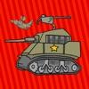 战士免费为孩子们的图画书