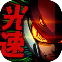 Codes for Light Speed Hero Hack