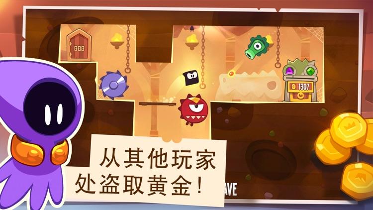 神偷 - 经典策略游戏引爆脑力大PK screenshot-0