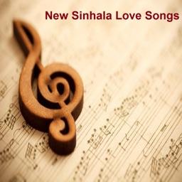 New Sinhala Love Songs