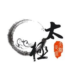 太极拳 - 太极拳视频教学 & 太极拳入门 & 太极拳自学 & 太极拳24式