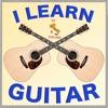 I Learn Guitar Pro - 初心者のための対話型のギターコース - iPhoneアプリ