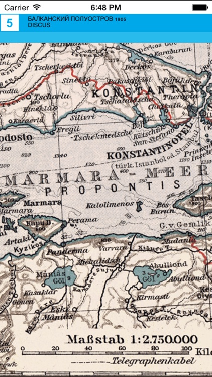 Balkan peninsula (1905). Historical map. screenshot-4