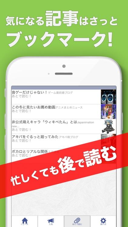 ゲームセンス - ゲーム情報のまとめ screenshot-3