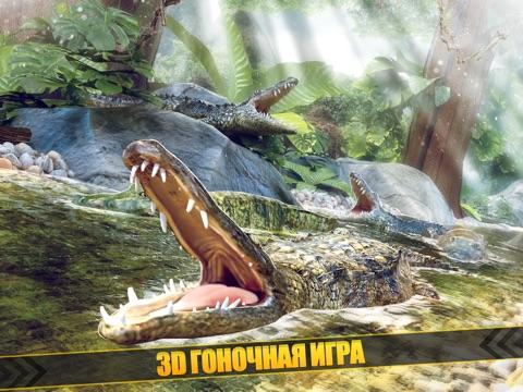 крокодил милый симулятор бесплатно веселье ферма животное игра для детей на iPad
