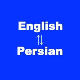 English to Persian Translator - Persian to English Language Translation and Dictionary /ترجمه انگلیسی به فارسی - فارسی به انگلیسی ترجمه زبان و فرهنگ لغت