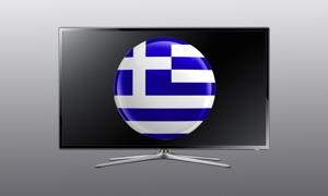 Ελληνική TV