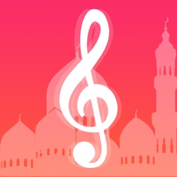Islamic Ringtones Maker - MP3 Cutter Editor and Trimming Audio/Voice/Song Trimmer