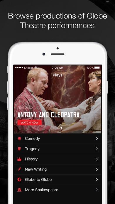 Globe Player – Shakespeare VOD screenshot one