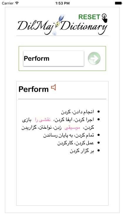 Dilmaj Dictionary screenshot-3