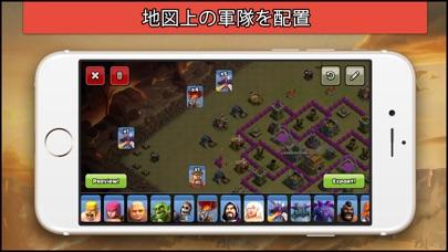 Clash Playbook: Clash... screenshot1