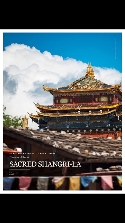 Asian Geographic PASSPORT Magazine screenshot-3