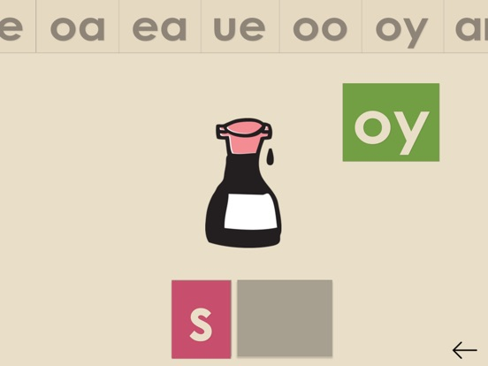 Montessorium: Intro to Words Screenshots