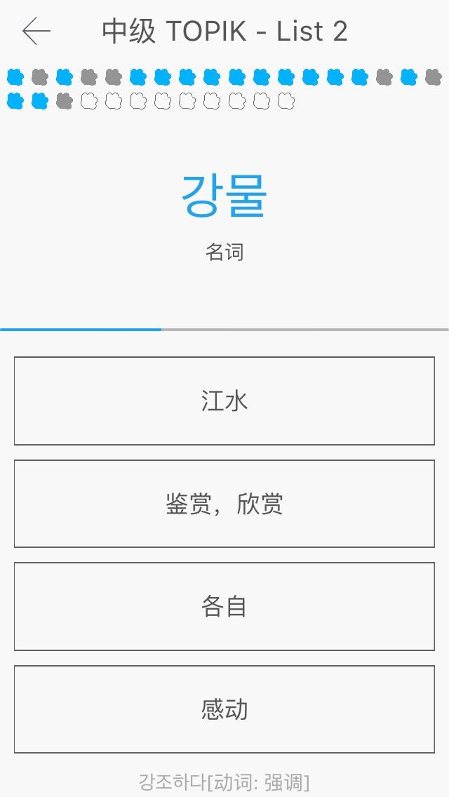 塔闹 Screenshot