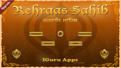 Rehraas Sahib Paath in Punjabi Hindi English Free for Pc