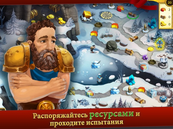 12 Labours of Hercules VI - Race for Olympus на iPad