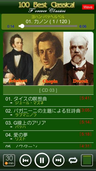 [10 CD]ベスト・クラシック名曲100... screenshot1