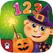 유아용 학습 게임 유아 및 유치원 교육꼬마 마법사와 함께 하는 숫자 세기.