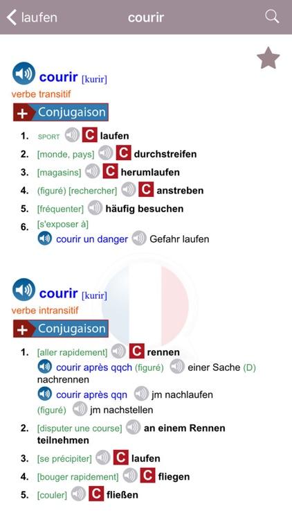 Dictionnaire Français/Allemand screenshot-3