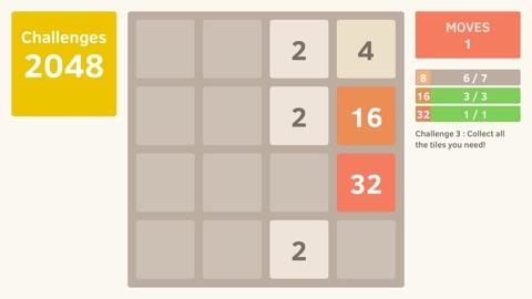 Screenshot #15 for 2048