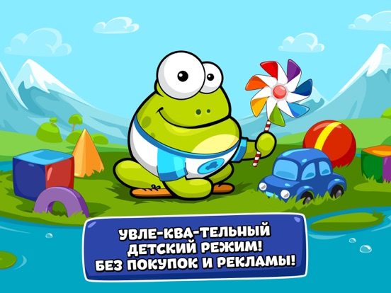 Игра Tap the Frog Faster
