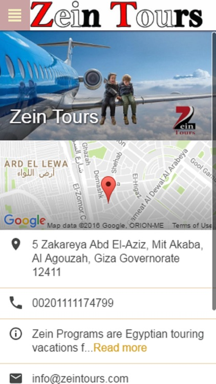 Zein Tours by Dina Ahmed Mohamed