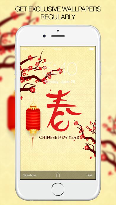 Chinese New Year Wallpapers – New Year Greetings screenshot three