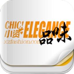 杂志《小资Chic!Elegance·品味》