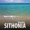 Sithonia Beaches