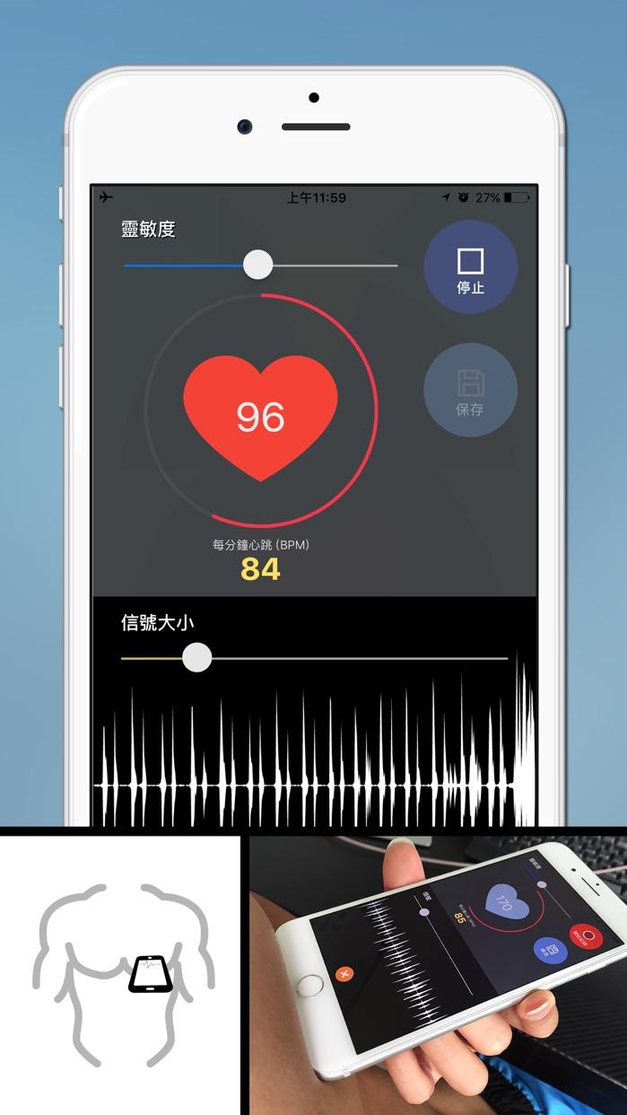 Baby Beat - Baby Heartbeat Visualiser Screenshot