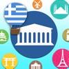 游学希腊语-希腊文单字卡游戏(基礎版)